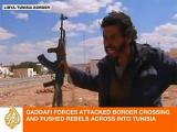 Сторонников Каддафи выбили из Туниса