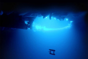 Желтая подводная лодка создала 3D-карту антарктических льдов