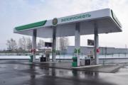 С 16 февраля в Беларуси сново дорожает автомобильное топливо