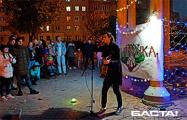 В Малиновке для свободных белорусов выступает группа «Мутнаевока»