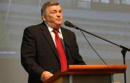 Во время отпуска уволили декана Института журналистики БГУ