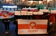 Флешмоб #МенскРазам охватил столицу Беларуси