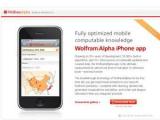 Wolfram Alpha стал одним из самых дорогих приложений для iPhone