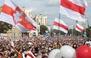 Позитив белорусской борьбы