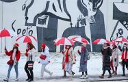 В Вилейке прошла акция солидарности со всеми протестными районами Минска