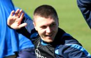Футболист «Гомеля»: Российские и белорусские каналы лучше не смотреть