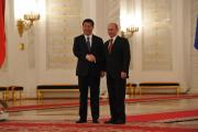 Си Цзиньпин заявил о готовности Китая защищать мир вместе с Россией
