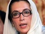 По делу об убийстве Беназир Бхутто арестовали полицейских