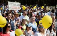 В Бресте власти запретили марш «Брестчане против свинца»