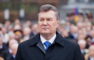 15 депутатов Верховной рады Украины проходят по «делу Януковича»