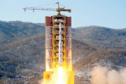 В Вашингтоне сообщили о стабилизации северокорейского спутника на орбите
