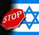 МИД рекомендует не ехать в Израиль