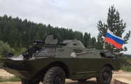 Видеофакт: Россияне пригнали на акцию протеста БТР