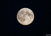 Суперлуние: сегодня белорусов ждёт самая крупная Луна почти за 70 лет