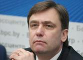Литовский посол покидает Беларусь