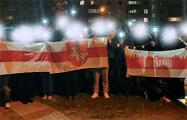 По всему Минску проходят вечерние акции протеста в поддержку бастующих