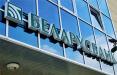 В ночь с 26 на 27 июня будут недоступны сервисы «Беларусбанка»