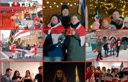 Белорусы из 42 стран поздравили соотечественников с Новым годом
