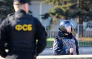 СМИ: Сотрудники ФСБ РФ подрались в Грозном с полицейскими