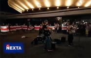 В Гомеле акция солидарности превратилась в рок-концерт