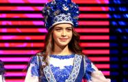 Первая красавица Беларуси представила наряды для конкурса «Мисс мира»