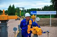 В России признали нехватку денег на газификацию