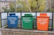 Игра в раздельный сбор мусора может навредить Беларуси