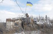 Украина вернула еще один населенный пункт на Донбассе
