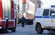 В Москве арестовали школьника, знакомого с «архангельским террористом»