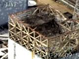 """Оператор """"Фукусимы-1"""" попросил помощи у Франции"""