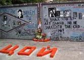 Минские власти не могут принять решение по «Стене Цоя»