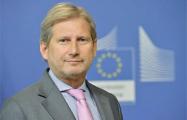 Йоханнес Хан: Начинаем переговоры о вступлении Албании и Македонии в ЕС