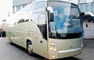 «Минсктранс» возобновляет ежедневные рейсы до Вильнюса