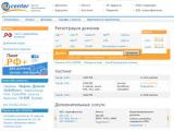 RU-CENTER пообещал избежать удаления проданных доменов