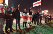 Жители Лошицы вышли на вечерний протест