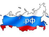 """ФСО разъяснила отказ от """"предвыборных"""" доменных имен"""