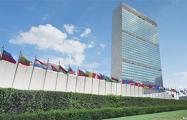 США запросили проведение заседания СБ ООН по ситуации в Венесуэле
