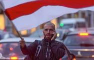Евгений Афнагель: Пока мы выходим защищать свое, Беларусь - жыве!