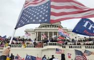 Республиканцы заблокировали расследование штурма Капитолия