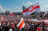 25 марта – День рождения Белорусской Народной Республики