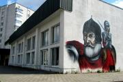 Жители Барановичей просят сохранить граффити с Кейстутом