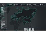 WikiLeaks уличил российскую компанию в мониторинге SMS