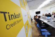 Тинькофф банк подал в суд на «любителей дешевого хайпа»