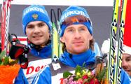 Российских лыжников лишили медалей Сочи-2014 и отстранили пожизненно