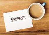 Белорусов лишили бесплатной правовой информации