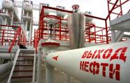 Выручка от экспорта белорусской нефти снизилась вдвое