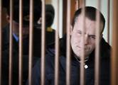 Василия Парфенкова этапировали в тюрьму №6 в Барановичах