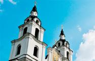 Николай Статкевич обратился к священникам и верующим  всех христианских конфессий Беларуси