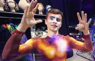 Акробат из Барановичей показал закулисье Cirque Du Soleil