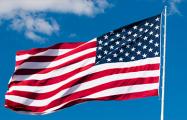 США ввели санкции против китайских чиновников